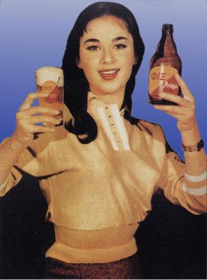 Αλίκη Βουγιουκλάκη - μπίρα Φιξ - διαφήμιση