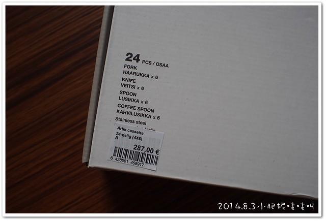 P8032728-20140812