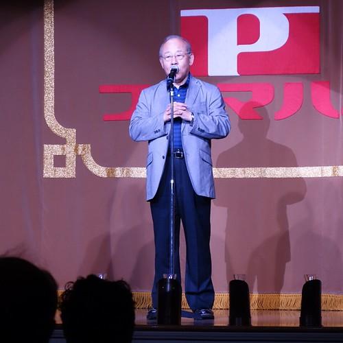 プリマハム社長、松井さん。