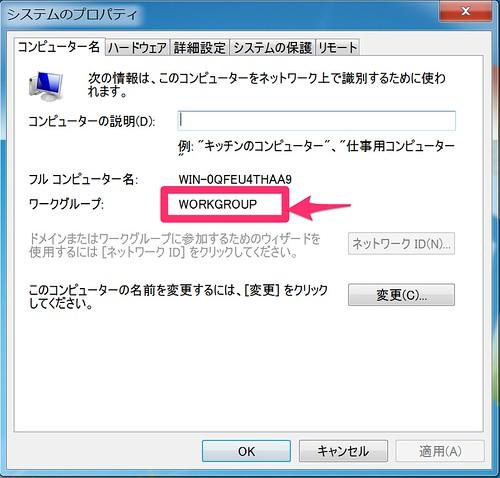 ScreenSnapz-pro2014-014