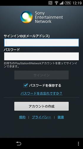Screenshot_2014-06-22-12-19-18