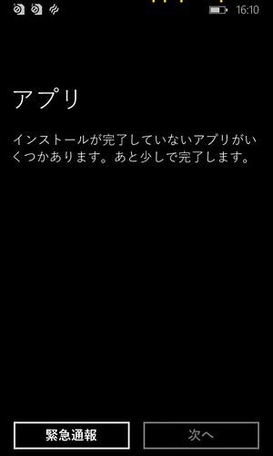 wp_ss_20140605_0002