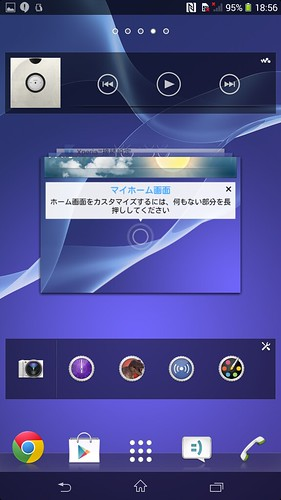 Screenshot_2014-05-25-18-56-34