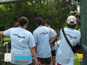 2006-04-11 - NPSU.FOC.0607.Atlantis.Official.Camp.Day.2.-[CREW] - Pic 0020