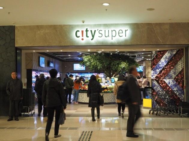 citysuperbutter