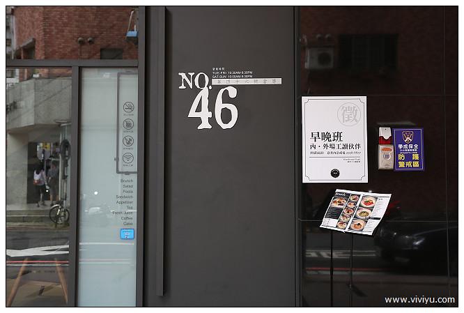 46號倉庫,早午餐,板橋,美食 @VIVIYU小世界
