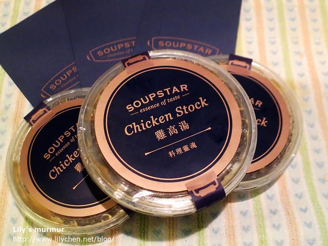 SOUP STAR星高湯的雞高湯外包裝,很雅緻呢!也很好開喔!