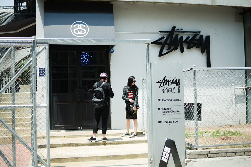 30af95d0116 First stop  Stussy shop   Kasina headquarters in Gangnam
