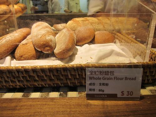 [臺北-捷運忠孝敦化站] 到Fresh ONE有機超市。品嚐真正的全麥麵包 @ Peggy樂生活 :: 痞客邦