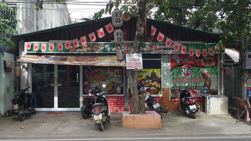 หน้าร้าน Ashi San