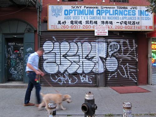 Optimum Appliances Inc