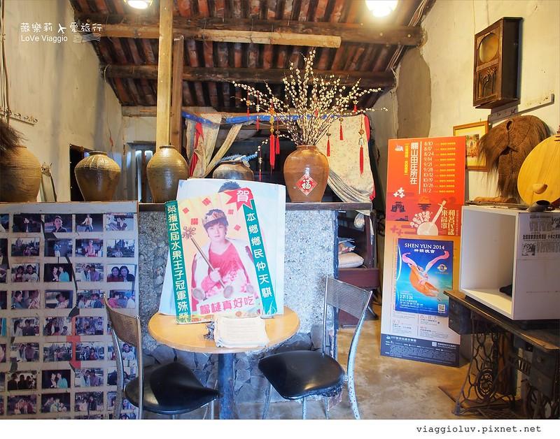 南部海景咖啡,墾丁,墾丁海景咖啡,墾丁私房,田庄所在,關山夕陽 @薇樂莉 Love Viaggio   旅行.生活.攝影