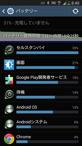 Screenshot_2014-05-09-08-49-07