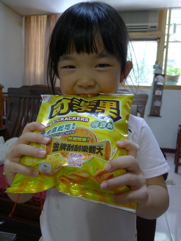 可樂果【北海道起司】風味碗豆酥~鹹香酥脆好滋味~ @ 國與佳的豬窩 :: 痞客邦