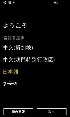 wp_ss_20140321_0003