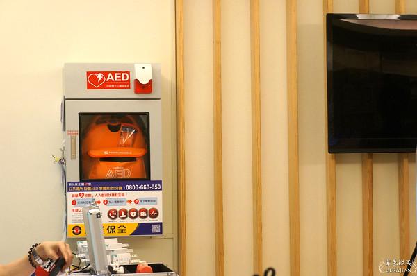 悅庭牙醫診所~~高科技舒眠治療和導航植牙。以客為尊處處用心的服務 @ 紫色微笑。Ben&Jean的饗樂生活 :: 痞客邦