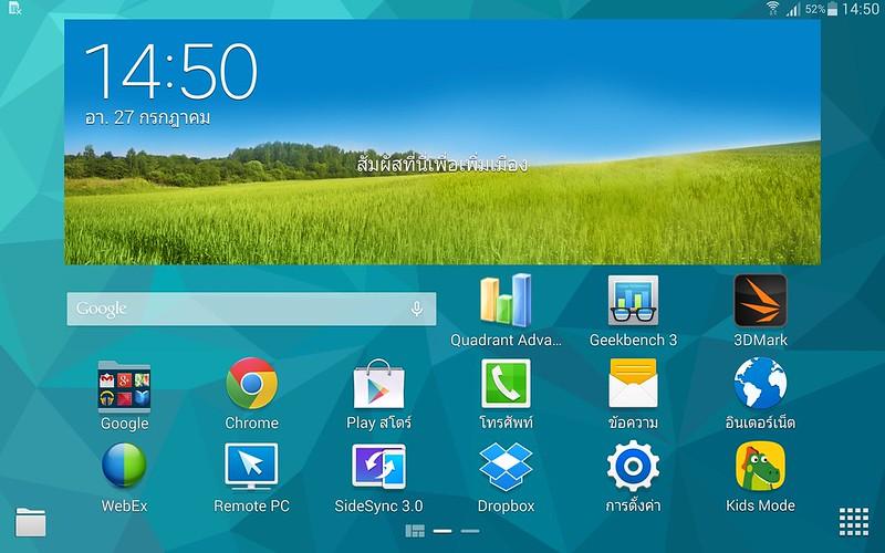รีวิว Samsung Galaxy Tab S 8 4 แท็บเล็ตพกสะดวกตัวล่าสุดจาก