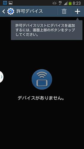 Screenshot_2014-05-07-08-23-28