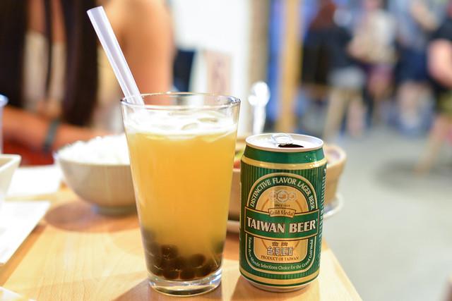 Green Tea Passion Fruit Lager boba