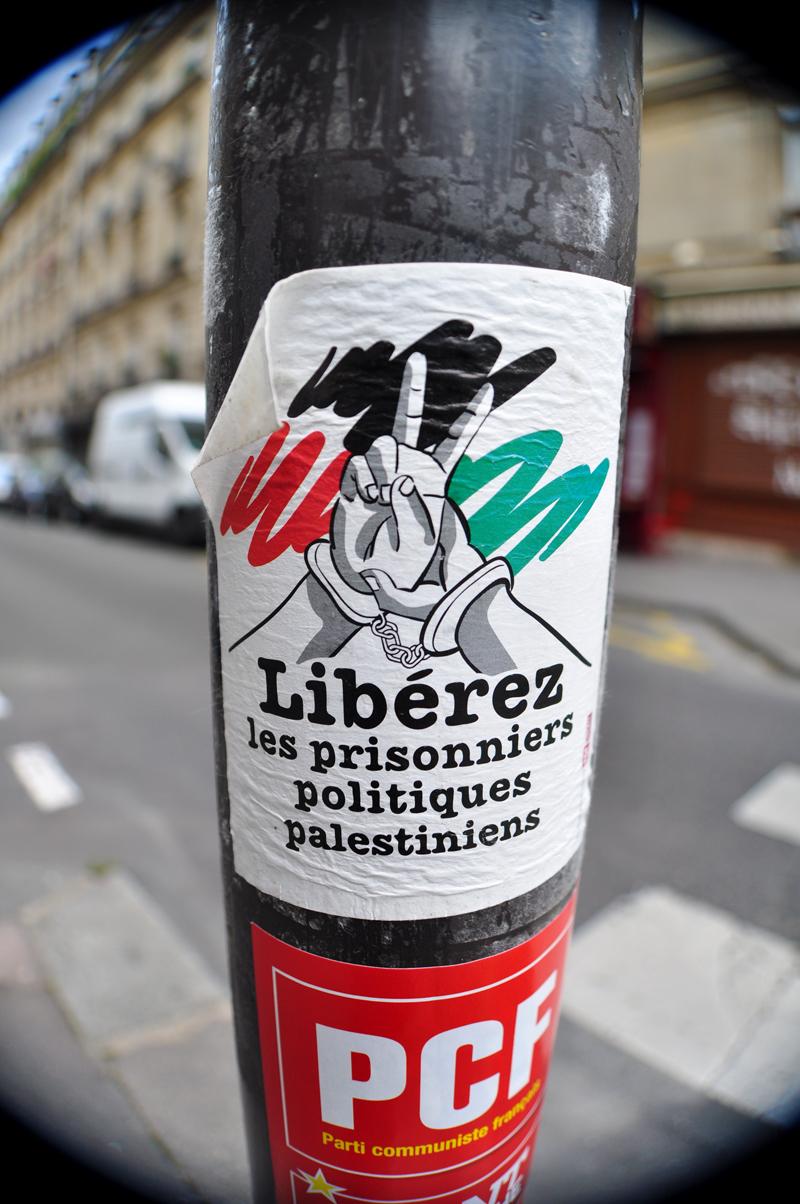 Libérez les prisonniers politiques palestiniens
