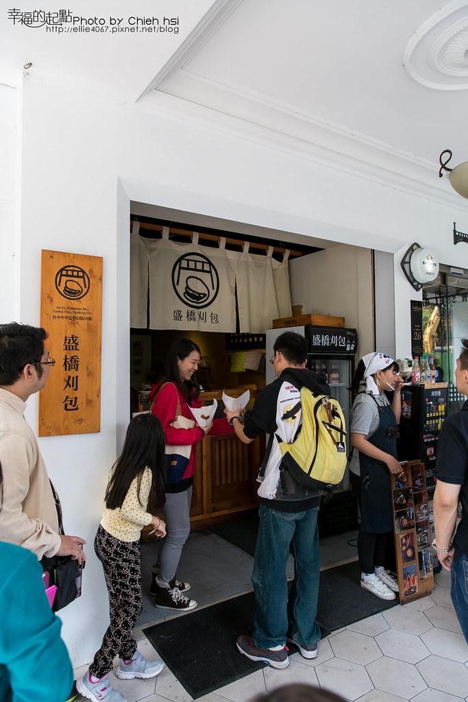 [幸福的起點]臺中-盛橋刈包(創意新吃法的刈包!) - 臺中市 - 旅遊美食討論區 - Mobile01