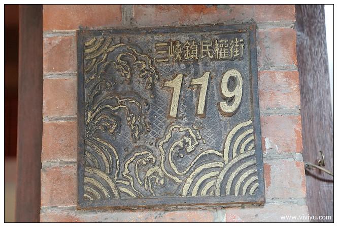 三峽老街,新北市商圈嘉年華,長福橋,鶯歌 @VIVIYU小世界