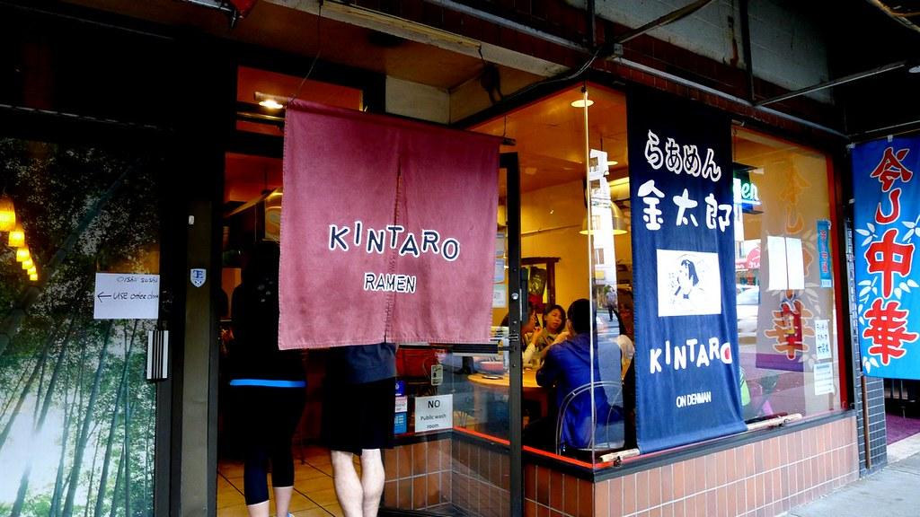 Kintaro Ramen Vancouver Downtown Japanese Noodle