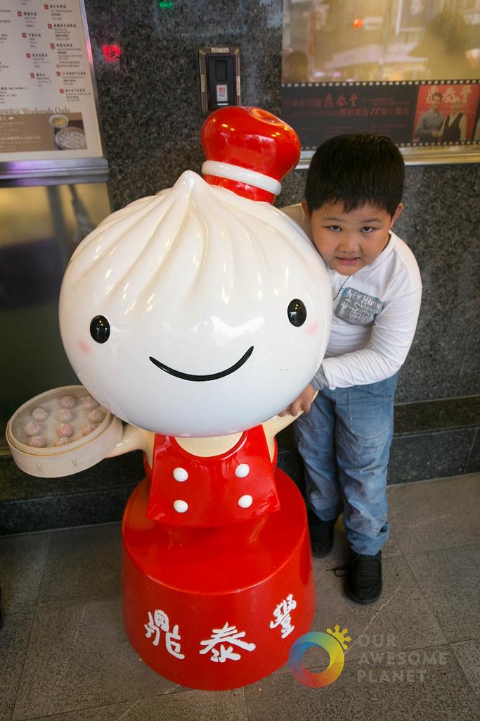 Din Tai Fung-59.jpg