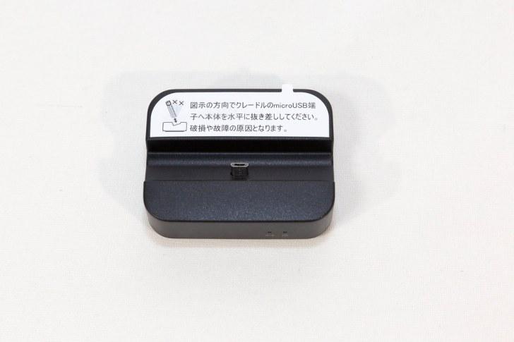 4X3A4912.jpg