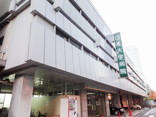 Surugadai Nihon University Hospital