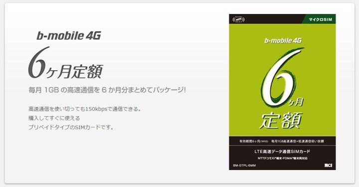 2014-09-28_132522.jpg