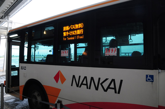 2014 大阪的交通-關西空港第二航廈 @ 波哥去吧 PorkTrip :: 痞客邦