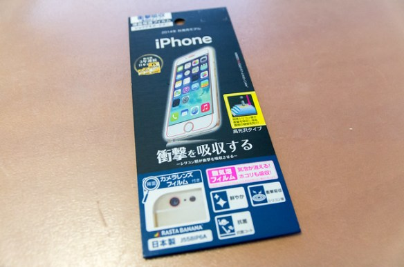 iPhone 6 開封の儀-10.jpg