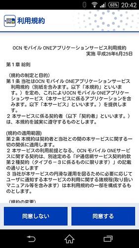 Screenshot_2014-06-25-20-42-24