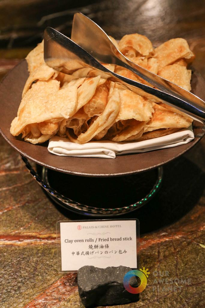 Palais de Chine Breakfast-20.jpg