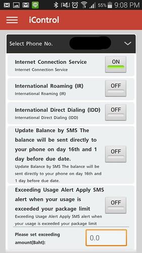 เซ็ตเปิดปิดบริการ Roaming ได้จากใน App เลย