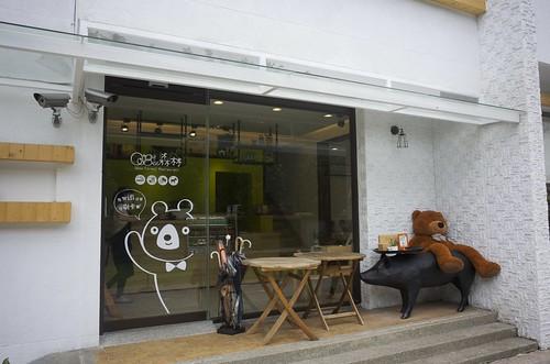 臺中親子餐廳 - QBee森林 @ 被貓撿到的幸福 :: 痞客邦