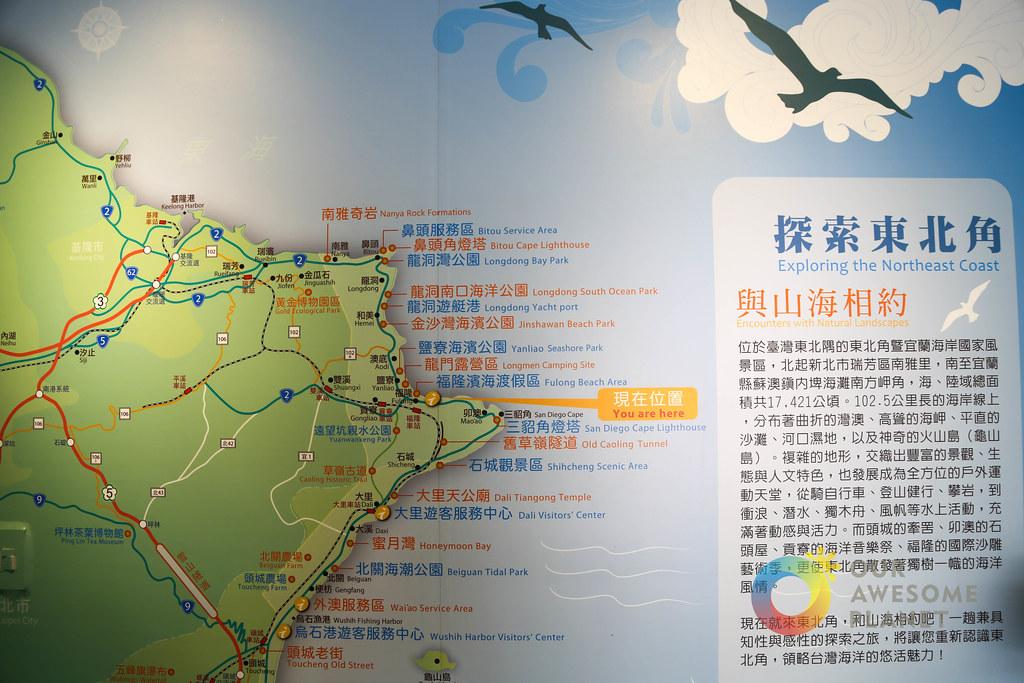 Fulong Visitor Center-5.jpg