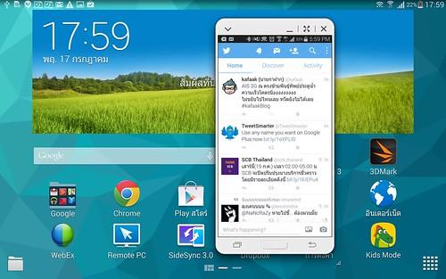 SideSync 3.0 ระหว่าง Samsung Galaxy Tab 8.4 กับ Samsung Galaxy S5