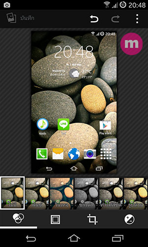 Screen Capture Android