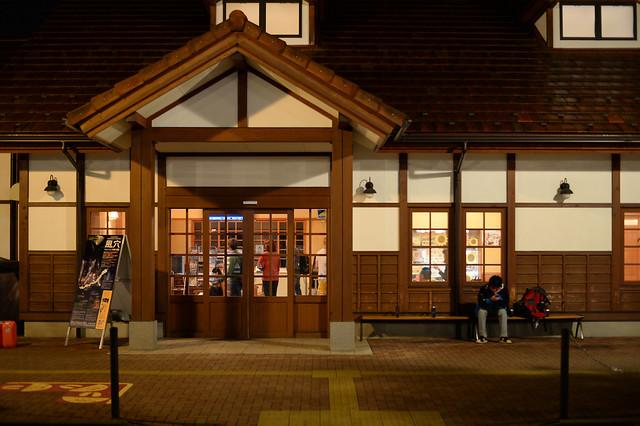 W&T記事簿: |日本 | 富士河口湖 | 河口湖飯店