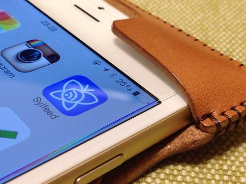 クリスタルアーマー® プレミアム強化ガラス for iPhone 6 Plus (0.15mm ゴリラガラス)_abicase