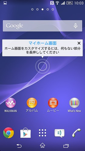 Screenshot_2014-08-23-22-03-03