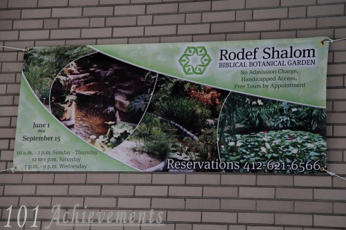 Getting To Know The Biblical Botanical Garden 101 Achievements