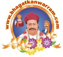 logo bkr