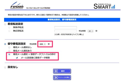 ScreenSnapz-pro2014-036