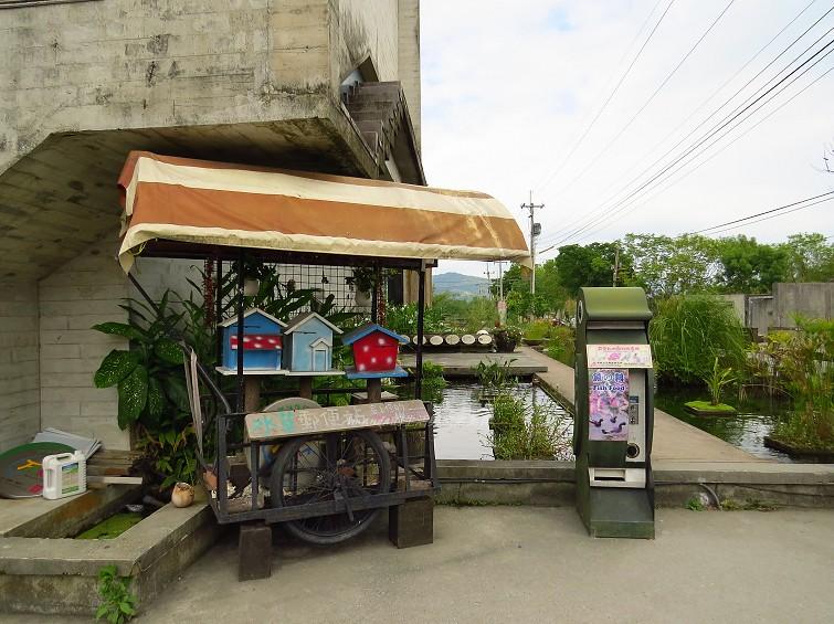 勝洋水草休閒農場 (2)