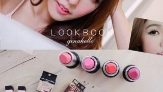 [彩妝] 果然是譽稱第一名的泰國彩妝。Mistine