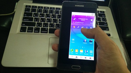 One-hand Operation ของ Galaxy Note 4