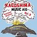 Kagoshima Music Aid vol.3<br/>「光る海のように」で参加